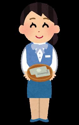 銀行員女性