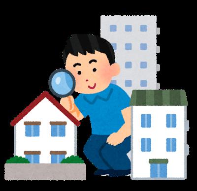 家を探してる人の画像