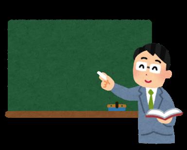 相続登記を自分でやるための5つのステップ(流れ)&費用