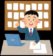 相続登記|おじいちゃん名義の不動産を直接じぶんへ名義変更する方法