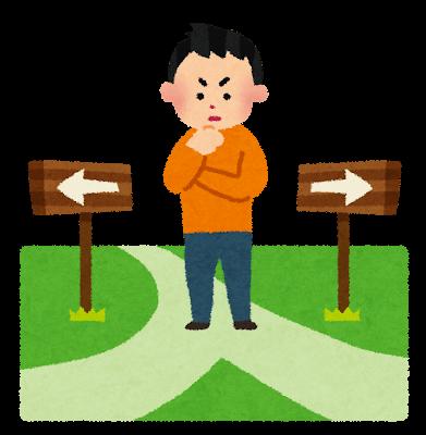 任意後見と法定後見はどっちが優先されるのか?|成年後見制度