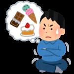 【失敗体験談2】成年後見人には甘い誘惑がいっぱい