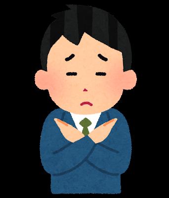 【失敗体験談4】成年後見人は申立人の希望どおりに選ばれるとは限らない!