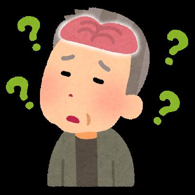 【認知症とは】成年後見人として知ってもらいたい認知症の正しい知識