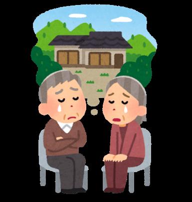 遺産相続において妻が知らないと損をする配偶者居住権とは?