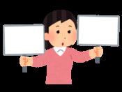 【成年後見と家族信託との比較】制度の違いやそれぞれの特徴を比べてみた!