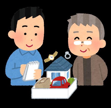 【初心者向け】認知症対策にも効果抜群の家族信託をわかりやすく解説!